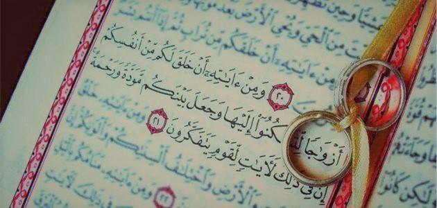 دعاء للزوجة، ادعية الزوج لزوجته