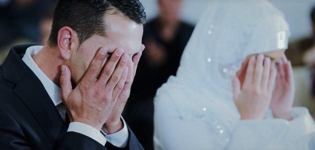 دعاء للزوج الصالح الحبيب