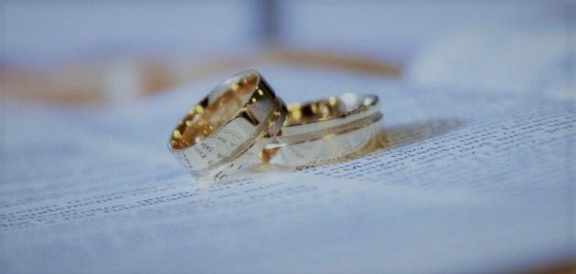 دعاء الزواج, ادعية لتيسير وتعجيل الزواج باذن الله