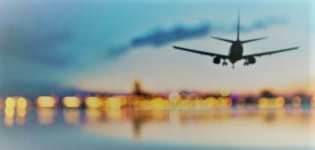 صور دعاء السفر, اجمل ادعيه للمسافر بالصور