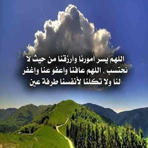 اللهم يسر امورنا , اجمل صور دعاء يارب يسر وسهل امورنا