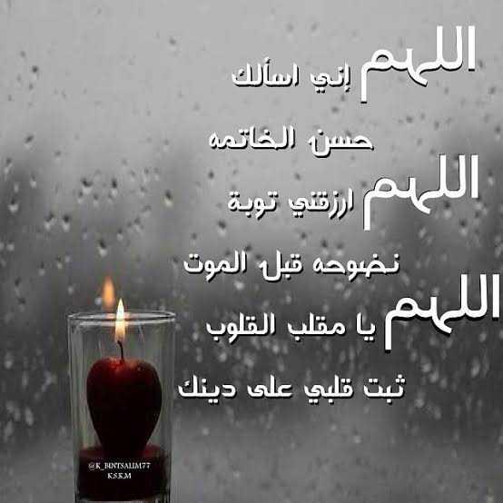 قول على قول حسن الكرمي
