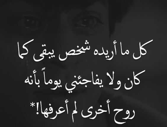 صور عتاب حزينه , اجمل صورعتاب مكتوب عليها كلام حزين 2020