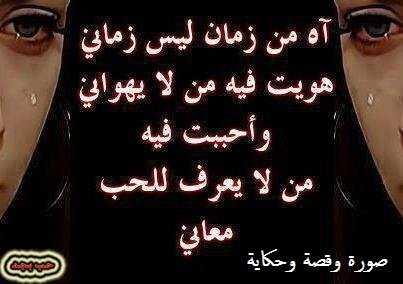 صور عتاب حزينه , اجمل صورعتاب مكتوب عليها كلام حزين 2021