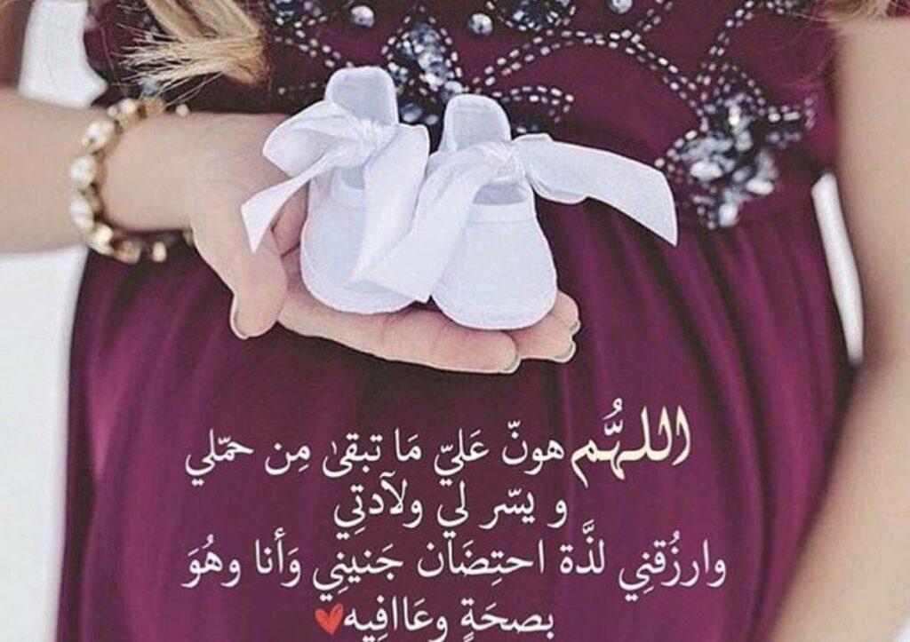 دعاء اللهم هون علينا – دعاء يارب هون علي ضيقتي