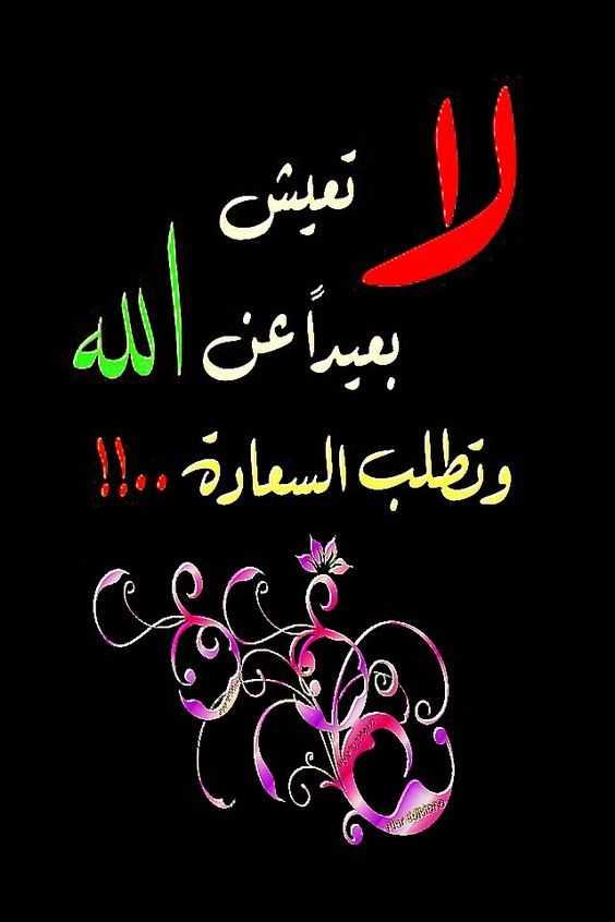 خلفيات اسلاميه , اجمل صور خلفيات اسلامية جديدة hd