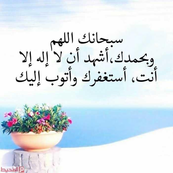 خلفيات دعاء , اجمل صور خلفيات ادعيه اسلامية
