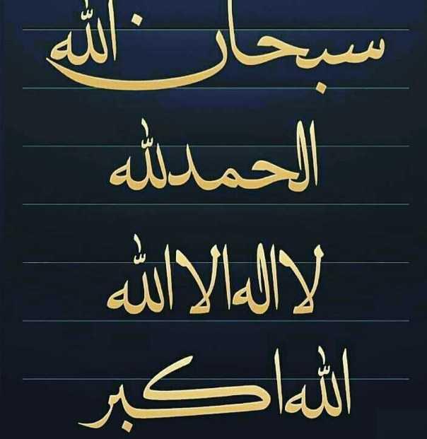 خلفيات فيسبوك اسلامية جديدة , اجمل خلفيات دينية للفيس بوك