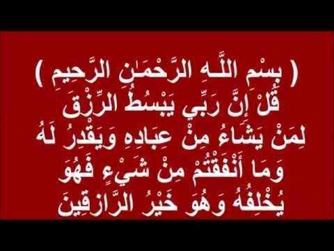 دعاء الرزق يوم الجمعة , اجمل ادعية في يوم الجمعة للرزق