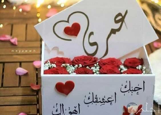 صور احبك , اجمل صور مكتوب عليها كلمة احبك