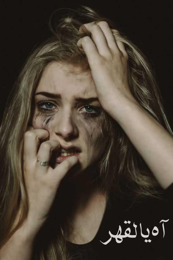 صور حزينة عن الحبيب ـ اجمل صور حزينه عن فراق الحبيب
