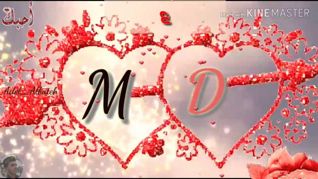 خلفيات حرف m ـ اجمل صور خلفيات لحرف m