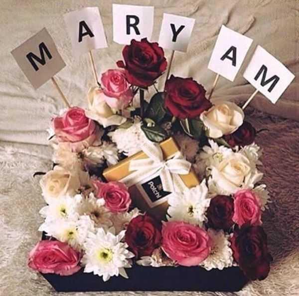 دلع اسم مريم ـ اسماء دلع لاسم مريم ـ تدليع اسم مريم
